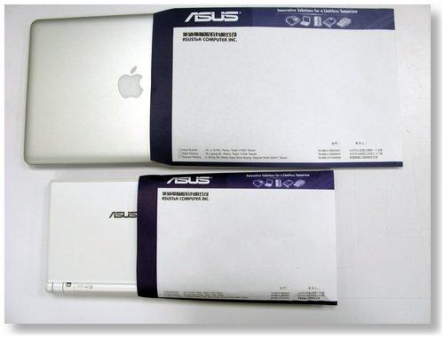 Asus Eeepc vs Mac Book Air de Apple