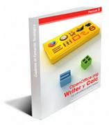 Ir a la Ficha del Libro Cuaderno de Tecnología 5: OpenOffice Writer y Calc